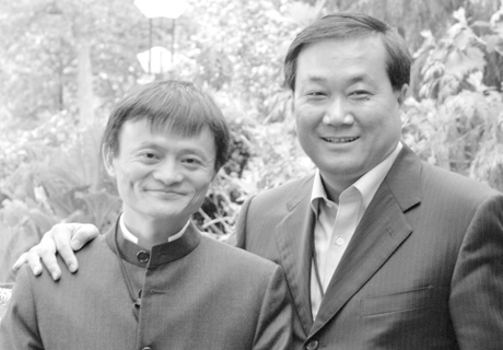 C.J. Liu, founder and Chairman of PPG and Jack Ma, cofounder and Chairman of Alibaba Group